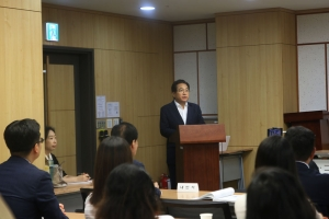 '올바른 제3차 법무부 국가인권정책 기본계획을 위한 토론회' 참석