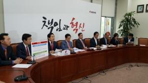비상대책위원회 회의(15일)