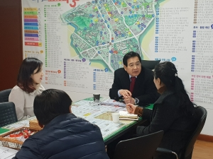 호원초등학교 학부모와 학교 발전을 위한 상담