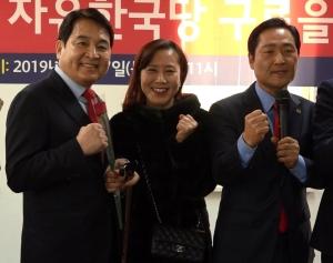 중.성동갑 이상묵, 은평갑 홍인정, 구로을 강요식 당협위원장과 함께한 신년 인사회