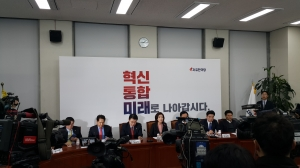 3월 13일 원내대표 중진의원 회의