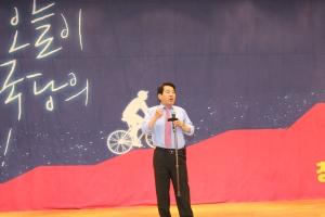 '자유한국당 청년전진대회'