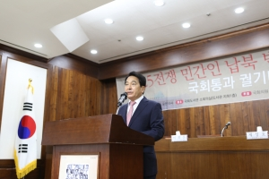 '6·25전쟁 민간인 납북 범죄 해결 촉구' 국회통과 궐기대회