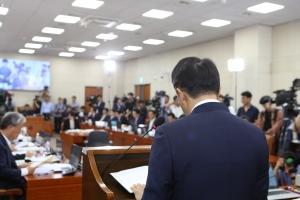 '김현준 국세청장 후보자 인사청문회'