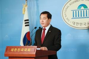 [출마선언문] 자유한국당 원내대표