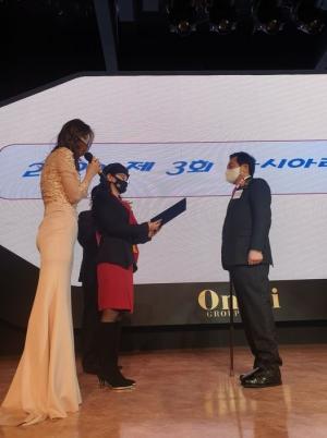 제3회 아시아리더대상 시상식 사회복지공헌 부문 대상 수상